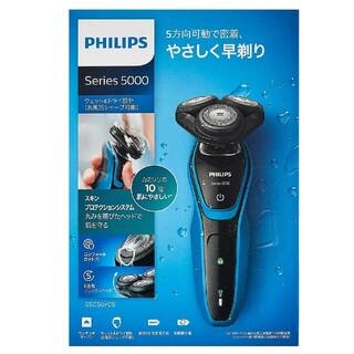 フィリップス(PHILIPS)のPHILIPS S5050/05 フィリップス 電気シェーバー(メンズシェーバー)