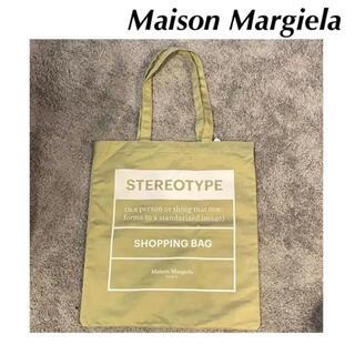 マルタンマルジェラ(Maison Martin Margiela)の【新品】Maison Margiela ステレオタイプトート(トートバッグ)