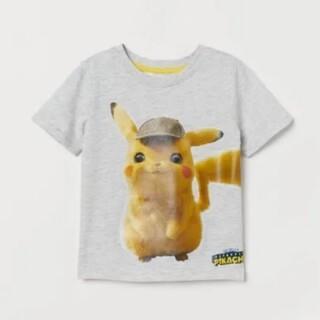 H&M - ピカチュウ 実写版 Tシャツ 完売 キッズ 110サイズ