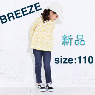 ブリーズ(BREEZE)の【BREEZE】もっと軽やかストレッチスキニーデニム 10分丈(その他)