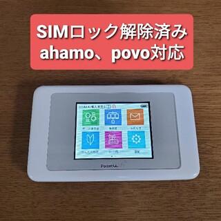 ☆SIMロック解除済み☆ Pocket WiFi 603HW(PC周辺機器)