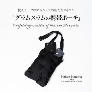 Maison Martin Margiela - 【新品未使用】メゾンマルジェラ20AW グラムスラム ミニショルダーバッグ