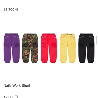 Supreme - Supreme Utility Belted Pant 20ss M ブラック