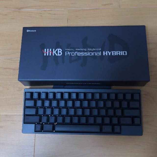 富士通(フジツウ)の(ほぼ未使用)HHKB Professional HYBRID Type-s スマホ/家電/カメラのPC/タブレット(PC周辺機器)の商品写真