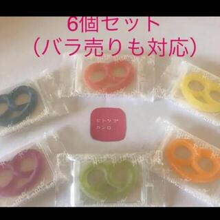 ヒトツブカンロ グミッツェル 6個(菓子/デザート)
