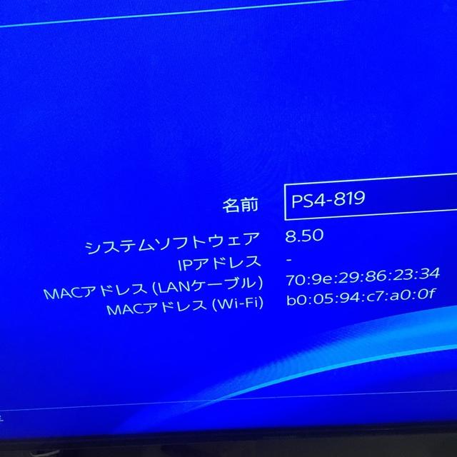 PlayStation4(プレイステーション4)のPS4プレイステーション4本体 500GB セット 動作確認済 エンタメ/ホビーのゲームソフト/ゲーム機本体(家庭用ゲーム機本体)の商品写真