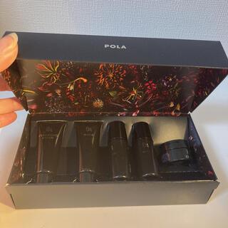 POLA - POLA 試供品セット
