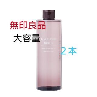 MUJI (無印良品) - ●新品未開封● 無印良品エイジングケア化粧水高保湿タイプ/400ml/2本セット