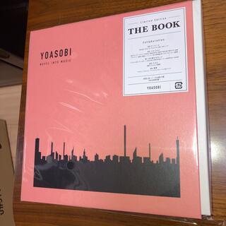 SONY - THE BOOK YOASOBI 新品未開封品