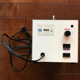 変圧器 トランス 日章工業 SK-1600U(変圧器/アダプター)