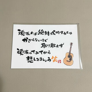 iKON - ジュネ ポストカード