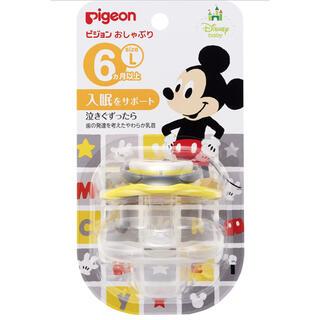 ディズニー(Disney)のピジョン おしゃぶり6ヶ月以上 L ミッキー 赤ちゃん、ベビー用品(その他)