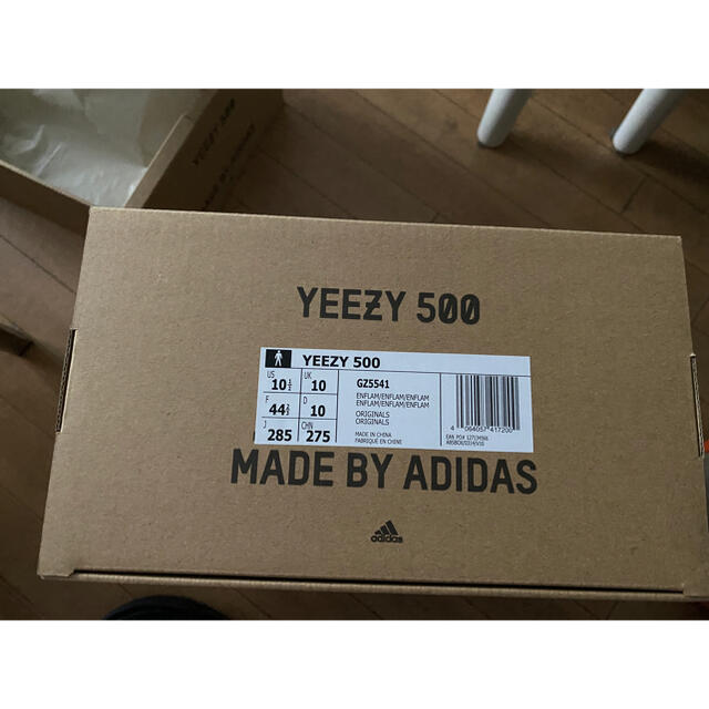 "adidas(アディダス)のADIDAS YEEZY 500 ""ENFLAME"" 28.5cm イージー メンズの靴/シューズ(スニーカー)の商品写真"