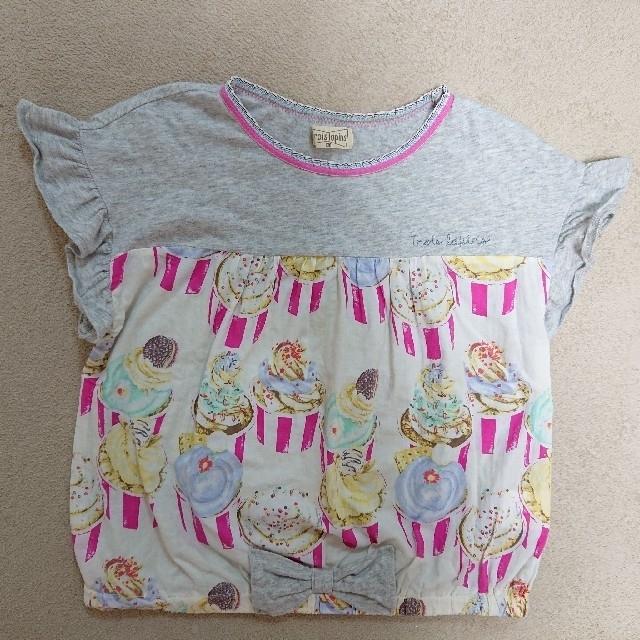 KP(ニットプランナー)のKP トロワラパン Tシャツ スカパンセット 120 キッズ/ベビー/マタニティのキッズ服女の子用(90cm~)(Tシャツ/カットソー)の商品写真