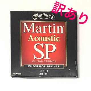 マーティン(Martin)のMartin アコースティックギター弦 SP ACOUSTIC(弦)