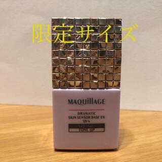 MAQuillAGE - マキアージュ  ドラマティックセンサーベース