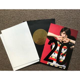 三浦春馬  写真集 20th anniversary specialbook