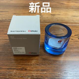 イッタラ(iittala)の新品 未使用 iittala × marimekko kivi  キビ 廃盤(アロマ/キャンドル)