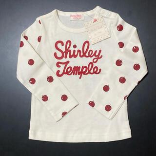 Shirley Temple - シャーリーテンプル長袖Tシャツ⭐︎リス新品未使用⭐︎ロンティー長ティー90cm