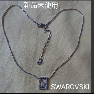 SWAROVSKI - 新品未使用☆SWAROVSKIのネックレス