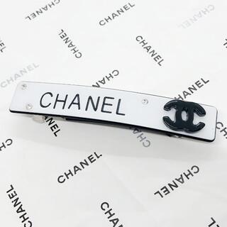 CHANEL - CHANEL シャネル バレッタ ホワイト ヘアクリップ ヘアーアクセサリー
