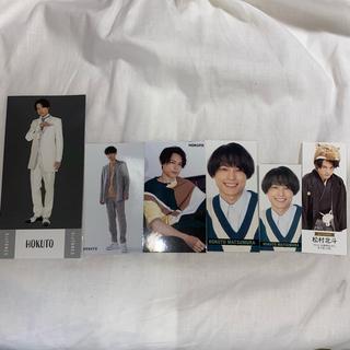 Johnny's - SixTONES 松村北斗 デタカ 厚紙