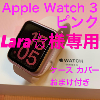 Apple Watch - Apple Watch ピンクゴールド 本体 42mm ベルト バンド カバー