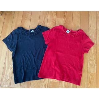 PETIT BATEAU - プチバトー定番襟フリルTシャツ 2枚セット