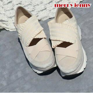 merry jenny - 明日まで メリージェニー フリルバンドスニーカー