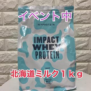 マイプロテイン(MYPROTEIN)のマイプロテイン インパクトホエイプロテイン 北海道ミルク 1kg(プロテイン)