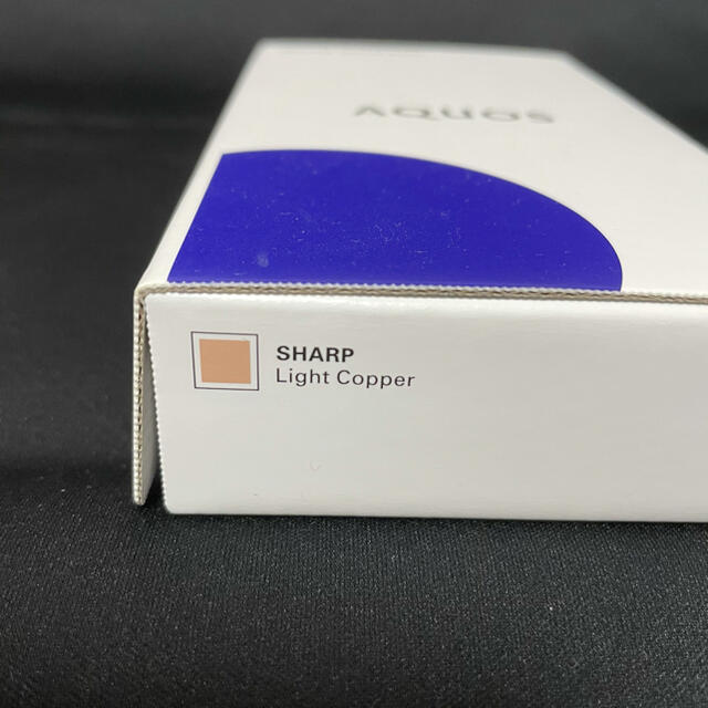 AQUOS(アクオス)の新品未使用 スマホ AQUOS sense3 basic(SHV48)  本体  スマホ/家電/カメラのスマートフォン/携帯電話(スマートフォン本体)の商品写真