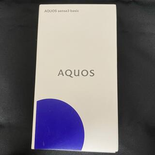 AQUOS - 新品未使用 スマホ AQUOS sense3 basic(SHV48)  本体