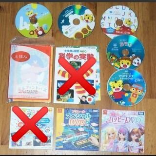 マクドナルド - ハッピーセット絵本DVDセット