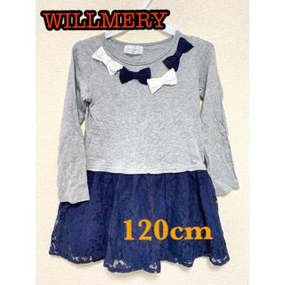 ウィルメリー(WILL MERY)のwill meryワンピース♡120cm♡(ワンピース)