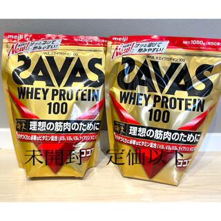 ザバス(SAVAS)の【2100g】ザバス ホエイプロテイン100 ココア味×2 【未開封、値下げ】(プロテイン)