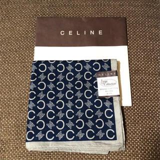 celine - 【CELINE】セリーヌ大判ハンカチ『新品・未使用』