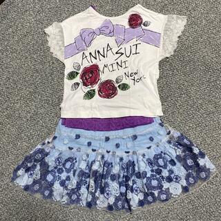 ANNA SUI mini - ANNA SUI mini・スカート(パンツ)