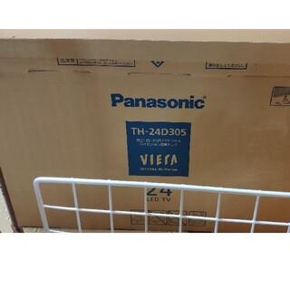 Panasonic - パナソニック ビエラ 24型液晶テレビ th-24d305