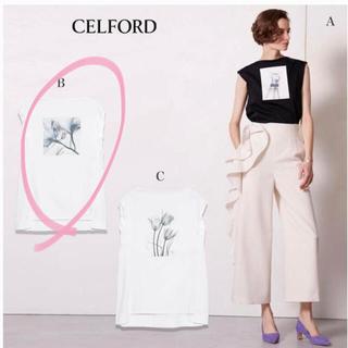 フレイアイディー(FRAY I.D)の新品 CELFORD セルフォードAlbert KoetsierロングTシャツ(Tシャツ(半袖/袖なし))