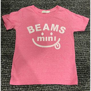コドモビームス(こども ビームス)のビームス ミニ Tシャツ110cm 2枚セット(Tシャツ/カットソー)
