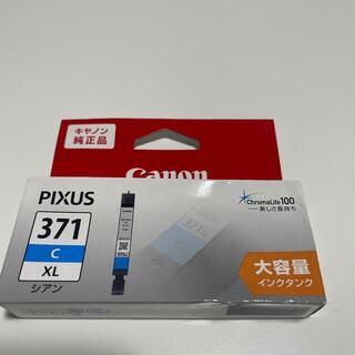 キヤノン(Canon)のキャノン 純正品 PIXUS 371 シアン インク 大容量(OA機器)