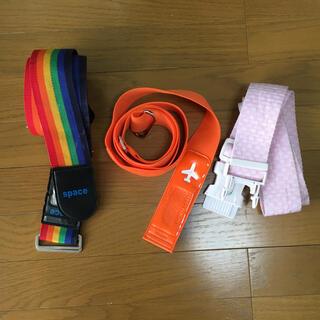 スーツケース用ベルト3本セット(旅行用品)