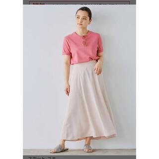 ユナイテッドアローズ(UNITED ARROWS)のUNITED ARROWS green label relaxing スカート (ひざ丈スカート)