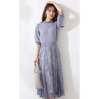 プロポーションボディドレッシング(PROPORTION BODY DRESSING)のプロポーションボディドレッシング スカート(ロングスカート)
