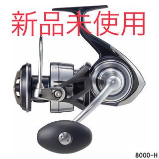 【新品】ダイワ 21セルテート SW 8000-H