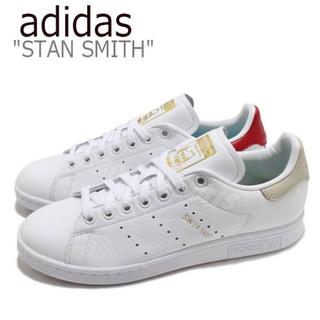 adidas - 新品 adidas アディダス イチゴ スタンスミス FY9202 27.5cm