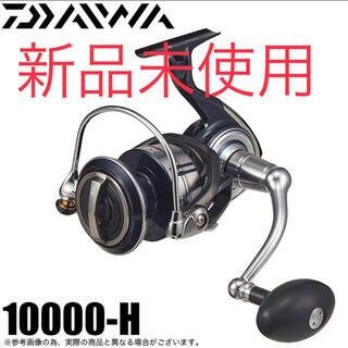 《柴いぬ様専用》【新品】ダイワ 21セルテート SW 10000-H(リール)