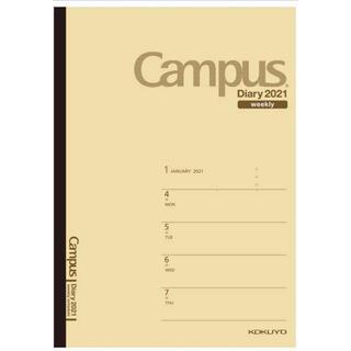 コクヨ(コクヨ)のコクヨ キャンパスダイアリー 手帳 2021年 B5 ウィークリー 薄茶(カレンダー/スケジュール)
