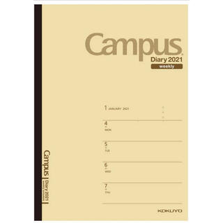 コクヨ - コクヨ キャンパスダイアリー 手帳 2021年 B5 ウィークリー 薄茶