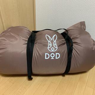 ドッペルギャンガー(DOPPELGANGER)のDOD わがやのシュラフS4-511 FAMILY's SLEEPING BAG(寝袋/寝具)